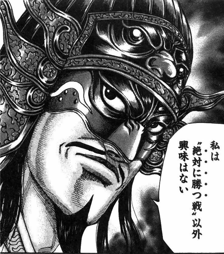 http://bokusatsu.com/game/kingdom_psp/kingdom_psp41.jpg